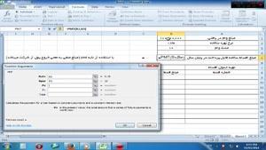 فیلم آموزشی Excel جلسه ۴۲