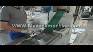 دستگاه بسته بندی اسکاچ۳۵۷۲۳۰۰۷-۰۳۱