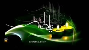 حمید علیمی - عجب رسمیه رسم زمونه