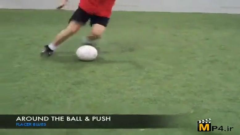 آموزش فوتبال جلسه دوم