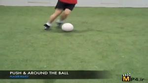 آموزش فوتبال جلسه ۱۸