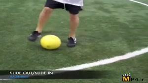آموزش فوتبال جلسه ۲۲