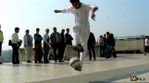 حرکات فوق نمایشی وتکنیکی با توپ فوتبال قسمت پنجم