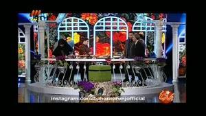 پارت دوازدهم برنامه بهارنارنج - ویژه تحویل سال ۹۴