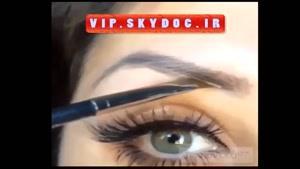 آموزش آرایش چشم و ابرو