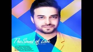اهنگ جدید بابک جهانبخش - صدای عشق