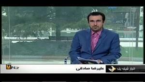 روحانی در ترکمنستان لاریجانی در قطر