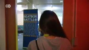 جام جهانی بیت باکس در برلین