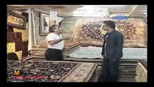 فرش ایرانی افتخار ایرانی