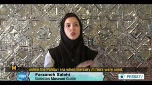آيينه كاری در ساختمانهای سنتی ايرانی