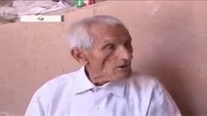 راز سلامتی حسین آقا پیرمرد ۱۱۵ ساله