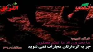عذاب دردناک کسانی که در گناه غرق شده اند