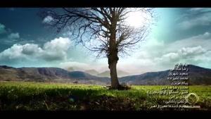 آهنگ بهار نارنج از بزرگان موسیقی ایران