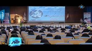 گردهمایی قرآن