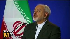 نشست خبری محمد جواد ظریف درمورد بیانیه هسته ای