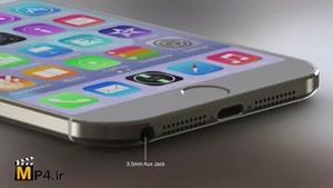 تیزر رسمی آیفون ۷ با iOS ۹