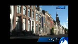جاذبه های شهر اوترخت در هلند
