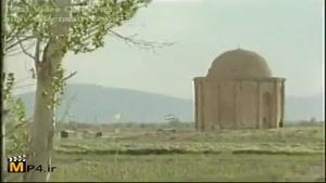 شهر همدان قسمت 1