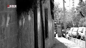 دیوار سفارت عربستان؛ تابلو انزجار مردم ایران