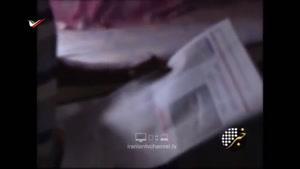 رئیس دزدان دریایی سومالی در زندان اوین