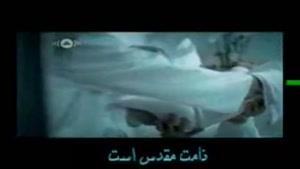 آهنگ زیبای مادر از سامی یوسف با زیر نویس فارسی