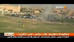 حمله موشکی به یک مسابقه فوتبال!