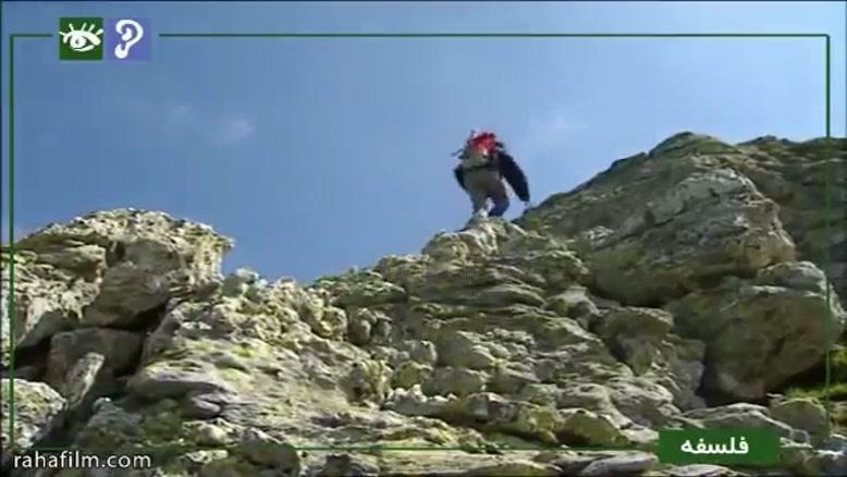 نیچه بر فراز بلندترین کوه ها