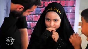 مستند شهید علی منیعات