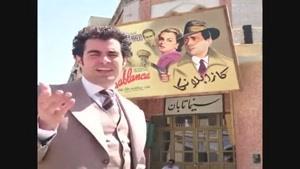 شهاب حسینی در پشت صحنه سریال شهرزاد حسن فتحی