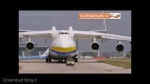 اولین پرواز بزرگترین هواپیمای دنیا