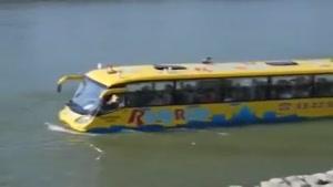 اتوبوس یا قایق؟