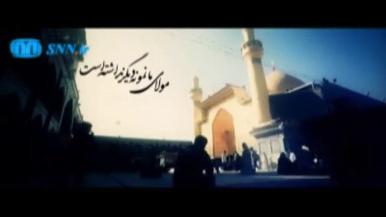 نماهنگ زیبا از حضرت علی (ع)