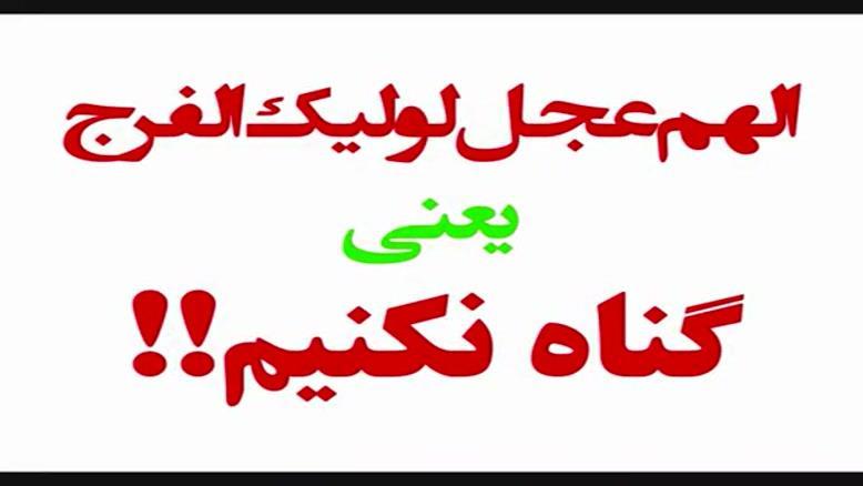 درددل با امام مهدی(عج)با نوای حاج محمدجواد احمدی