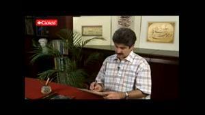آموزش خطاطی - پارت پنجم