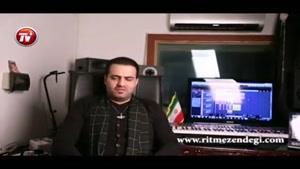 برنامه ریتم زندگی - رضا شیری