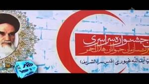 جشنواره ی سراسری قرآن