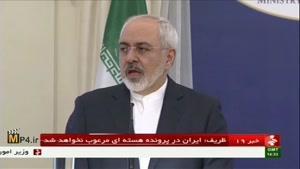 ایران در پرونده ی هسته ای مرعوب نخواهد شد