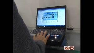 برنامه به روز - راهنمای خرید لپ تاپ