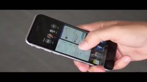 برنامه به روز - تلفن همراه قسمت اول