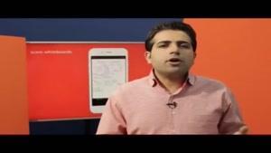 برنامه به روز - معرفی نرم افزار
