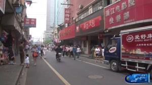 دیدنی های شهر شانگهای