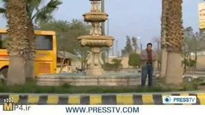 مناطق شهر زیبای آبادان