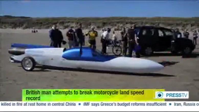 تجربه سرعت جت با موتور سیکلت