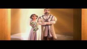 راپونزل و یوجین - روز ازدواج
