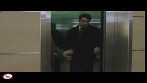 آنونس فیلم از رییس جمهور پاداش نگیرید
