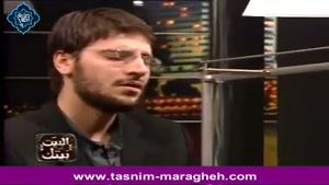 اذان - سامی یوسف - صهبای تسنیم مراغه