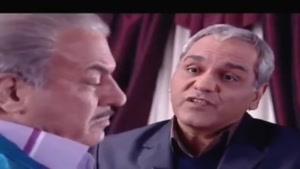 شاهکار بازیگری مهران مدیری
