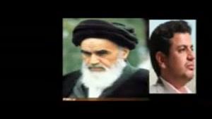 سخنرانی استادرائفی پور - خاطرات جعلی از امام خمینی
