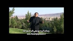 کلیپ زیبای آذری از محمد نظری