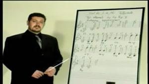 آموزش درس ویولن به زبان ترکی قسمت 9